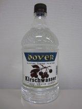 ドーバー キルシュワッサー 1.8L