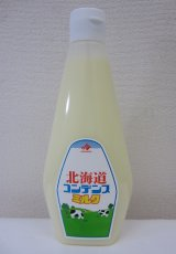 北海道コンデンスミルク 1L