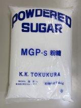 徳倉 粉糖 4kg