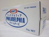 フィラデルフィアクリームチーズ 2kg