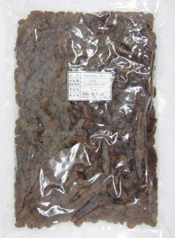 画像1: サルタナレーズン (オイルコート) 1kg