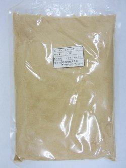 画像1: メープルシュガー粉末 1kg